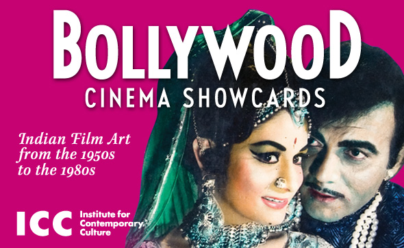 The ROM's Institute of Contemporary Culture Bollywood Cinema Showcards Exhibit 2011